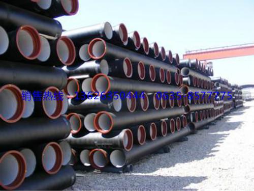柔性铸铁管
